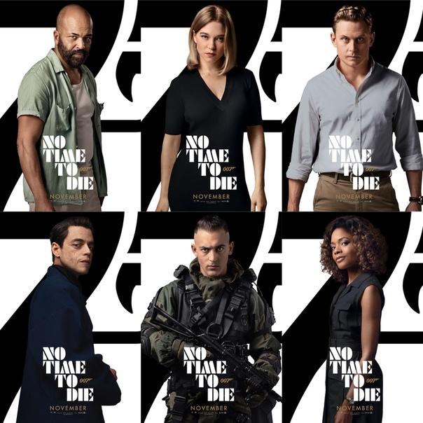 Главные герои боевика «Не время умирать» на новых постерах картины Вроде как выходит 19 ноября.
