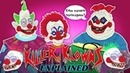 Клоуны-Убийцы Из Космоса Анимация