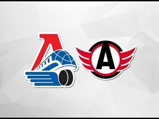 Локомотив (Ярославль) -Автомобилист (Екатеринбург) .Прогноз на матч КХЛ.