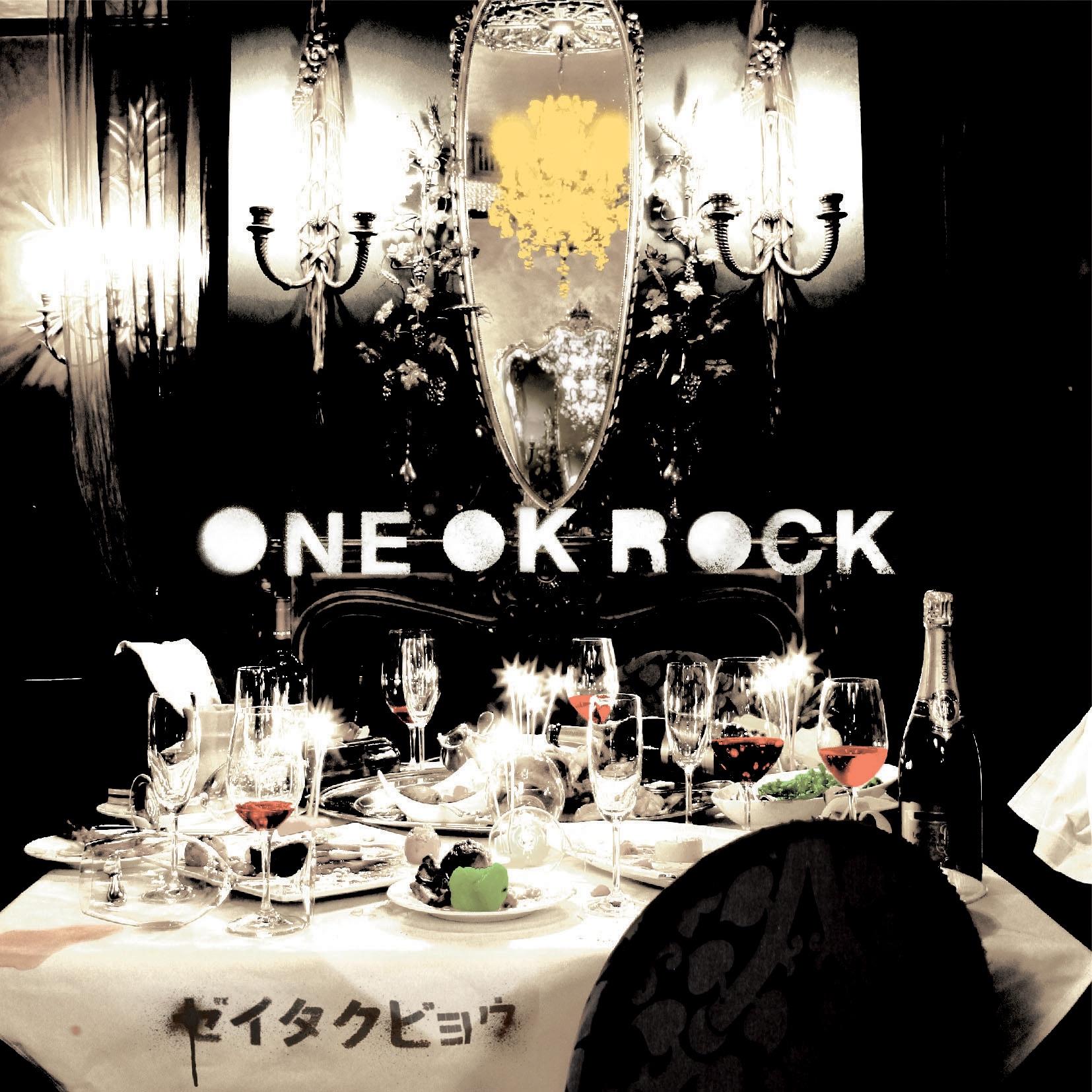 ONE OK ROCK album Zeitakubyō