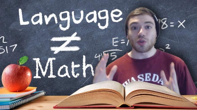 Language Isnt Math