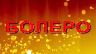 Златоустовский электрометаллургический завод («ЗЭМЗ»)