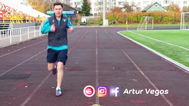 Футбольный тренер — Артур Вегас
