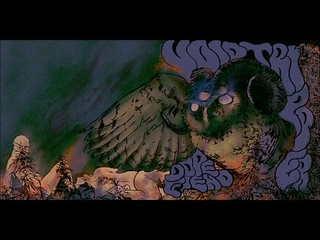 Void Tripper - DOPEFIEND (Full Album 2021)