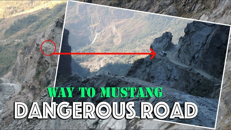 The most dangerous road in nepal l Beni Jomsom Mustang Road l मुस्ताङ जाने सडक ।