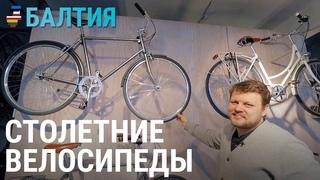 Возрождение велосипедной легенды   БАЛТИЯ