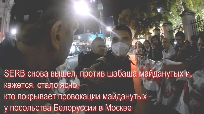 SERB вышел против шабаша майданутых и стало ясно кто покрывает провокации майданутых