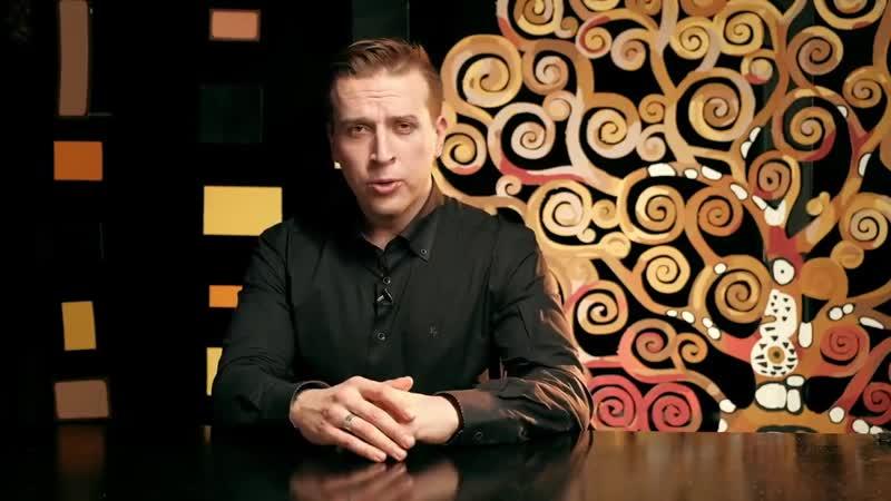 Триумф жизни Густав Климт Как читать искусство
