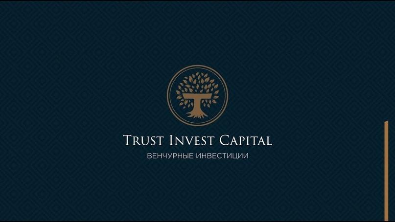 Высокодоходные инвестиции с чистой прибылью 72–124 % годовых!, изображение №1