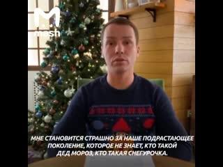 Православный активист из Томска требует через суд заменить Санту на Деда Мороза в рекламе Coca-Cola.