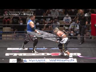 REEDOMS. Jun Kasai Produce Tokyo Death Match Carnival 2020 Vol. 2