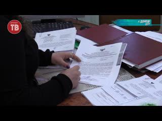 Причины отказа в государственной регистрации актов гражданского состояния