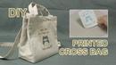 귀여운 그림이 있는 크로스백 만들기 (ENG) | DIY Printed Cross Bag | 전사지 사용 방법 소잉타임즈