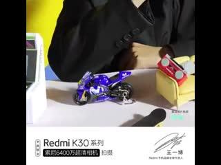 「sns」191206 обновление вейбо redmi mobile phone