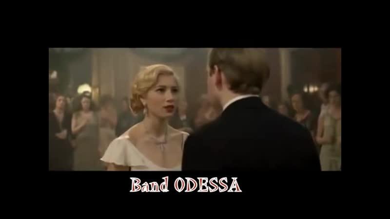 Band ODESSA Дым сигарет с ментолом