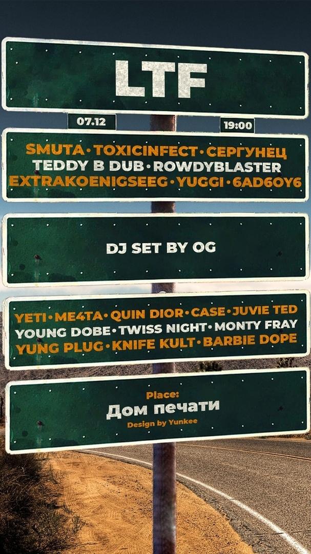 Топ мероприятий на 6 — 8 декабря, изображение №27