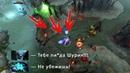 Гайд - Как (не надо) гангать арка | Dota 2 | | Arc Warden | Highlights