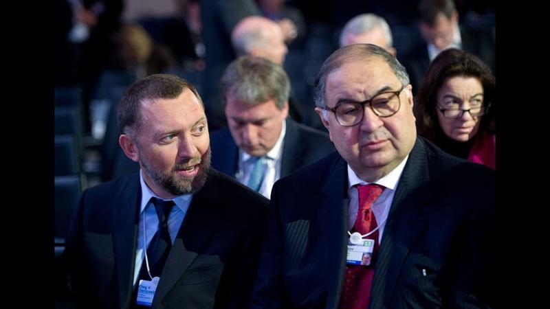 Германия предложила арестовать активы российских олигархов