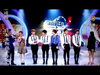 A-Prince - Mambo on Sheng Siong Show 2013 FULL