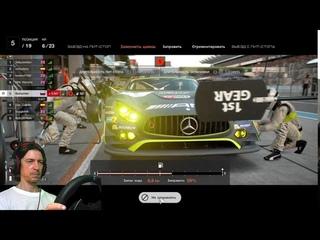 Ну почему не прёт, в МАНУФАКТУРЕ?  Mercedes-Benz AMG GT3 Manufacturer Series 20/21Gran Turismo™SPORT
