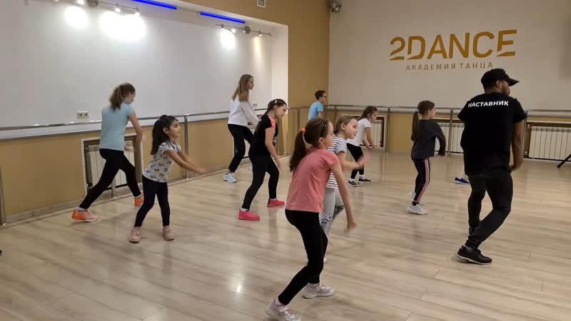 "Денс Микс Dance Mix Хосе Рамон г Екатеринбург Академия танца 2dance"""