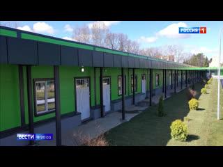 В Одинцове открыли военно-медицинский центр для больных коронавирусом