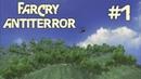 Прохождение Far Cry: AntiTerror - 1 Испорченный отдых