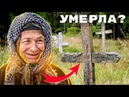 Как умерла Агафья Лыкова последние новости 2021