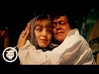 """Николай Караченцов и Елена Шанина_Я тебя никогда не забуду {рок-опера """"Юнона и Авось""""} (1983)"""