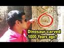 Time Travel Temple Shows Past Future Dinosaur at Ta Prohm Cambodia
