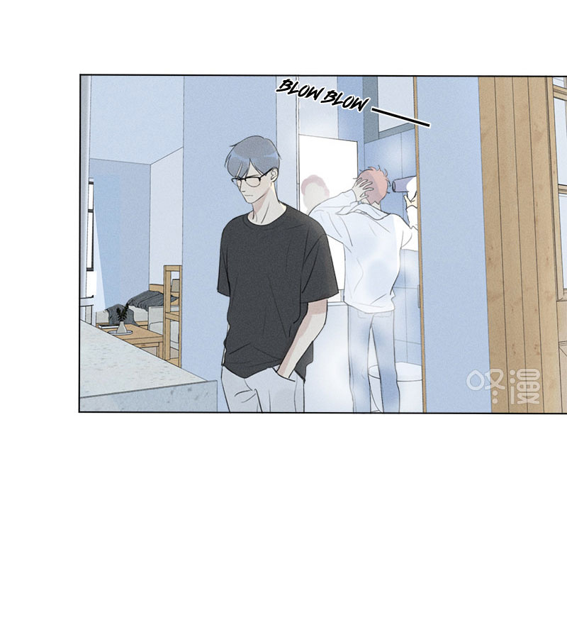 Here U are, Chapter 127, image #14