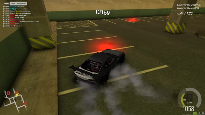 Grand Theft Auto San Andreas 2021.01.26 23.18.49.02 Trim