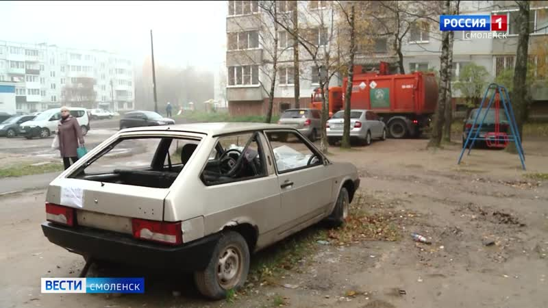 Парковки Смоленска заполонил автохлам ГТРК
