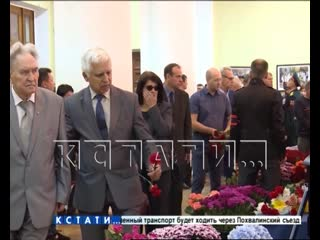 В Сарове простились с учеными, которые погибли при испытаниях новой ракеты в Архангельской области