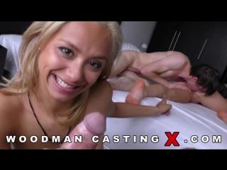 WoodmanCastingX - Lindsey Cruz, Veronica Leal (Orozko) - Lindsey Cruz casting