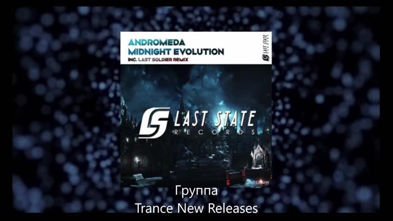 Midnight Evolution Andromeda Extended Mix © TNR