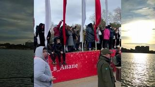 #Анапа 24 #января #2021 г. Итоги #митингов в поддержку идей #Навального