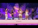 группа Ассорти - Красивая любовь Все звёзды для любимой, 2005