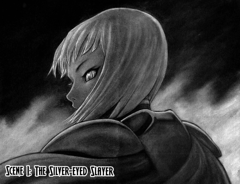 Claymore, Chapter 1, image #7