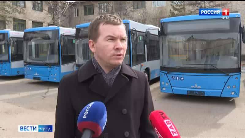 Девять новых автобусов пополнили муниципальный парк пассажирского транспорта Читы