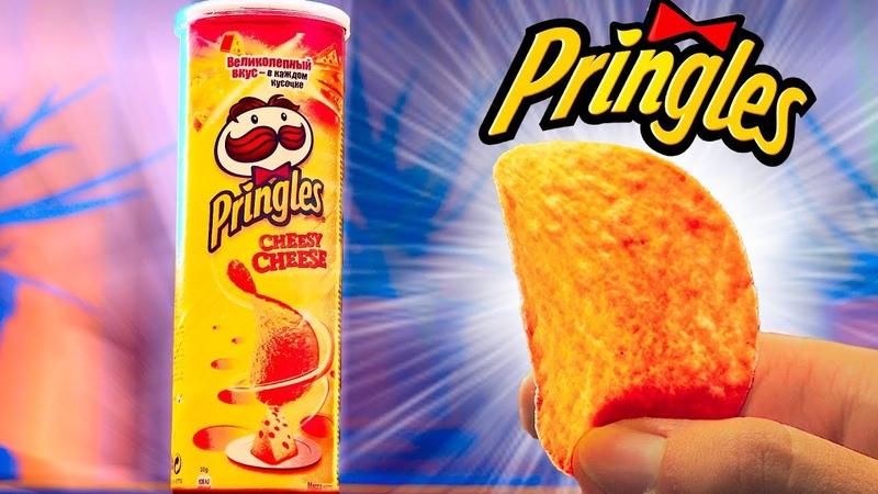 ПОВТОРИЛИ 3 ВКУСНЯШКИ ИЗ СУПЕРМАРКЕТА ЧИПСЫ Pringles КОНФЕТЫ Ferrero Rocher МИШКИ Haribo