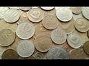 Самые дорогие и редкие монеты СССР 1961-1991 годы. Стоимость монет СССР.