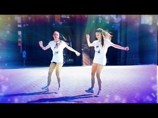 Artik & Asti - Девочка танцуй!  Танцевальный клип в стиле Шафл 🔥
