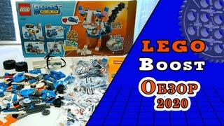 Lego Boost обзор 2020. Распаковка лего Boost. Лего буст приложение.