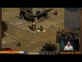 Diablo II под Павервульф! Вечерний стрим-болталка