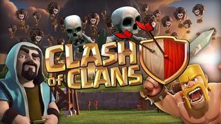 Clash of Clans Бомжи с мечами