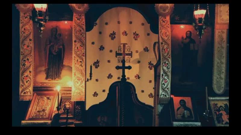 Chilia Buna Vestire Schitul Lacu Sfântul Munte Athos Slujba Utreniei