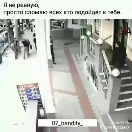 Moxito video