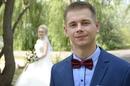 Личный фотоальбом Алексея Парфёнова