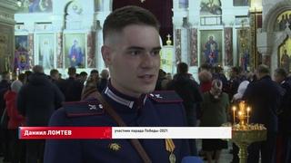 Встреча казаков в Новочеркасске